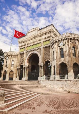 ISTANBUL, TURKEY: APRIL 9, 2011.