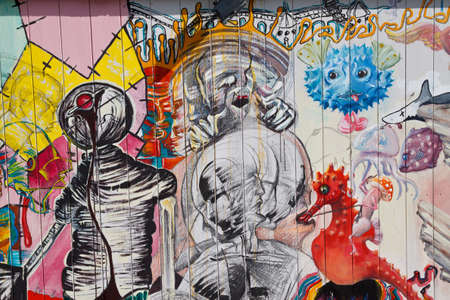 Colourful graffiti on a wall  Stock Photo