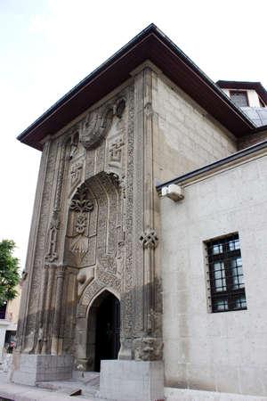 Ince Minaret Medrasah Editöryel