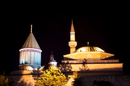 Mevlana Museum  Night