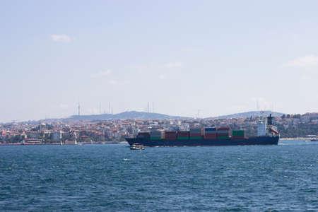 containership: Containership on Bosphorus Stock Photo