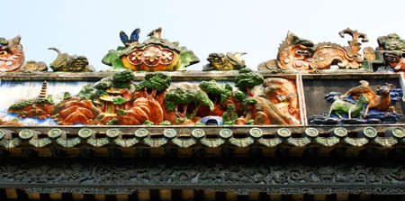 clan: Guangzhou, China, the Chen clan academy of ancient buildings Stock Photo