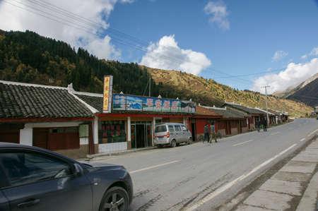 tibetan house: China Sichuan autumn scenery Editorial