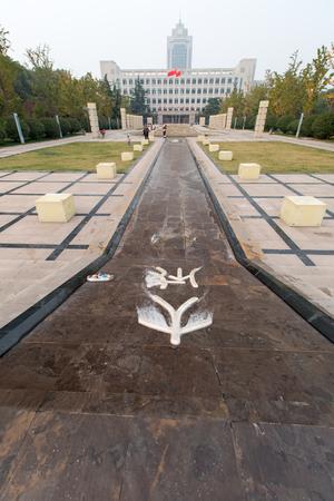 university fountain: Campus of Shandong University