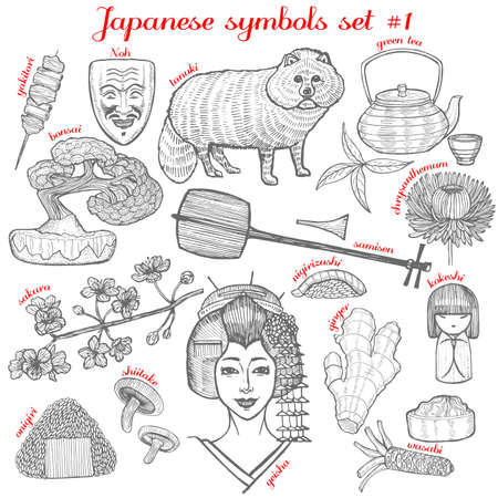 Set of Japanese symbols. Collection in hand drawn style for surface design fliers prints cards vector illustration. Illustration