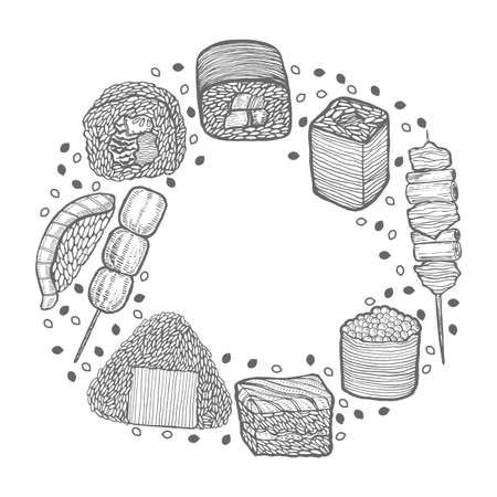 Round Composition with Japanese Food. Template in Hand Drawn Style for Surface Design Fliers Prints Menu. Vector Illustration Illustration