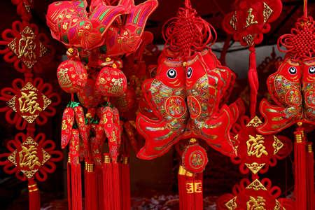 luckiness: Closeup of chinese knot