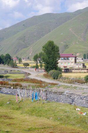 Suburban scenery photo