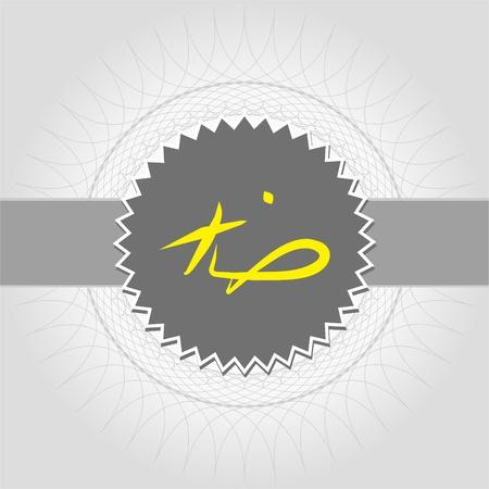 Dragon font design Vector