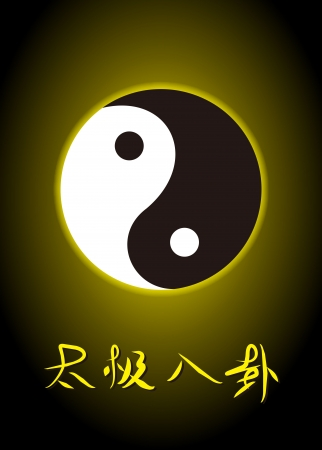yinyang: Chinese Yin and yang
