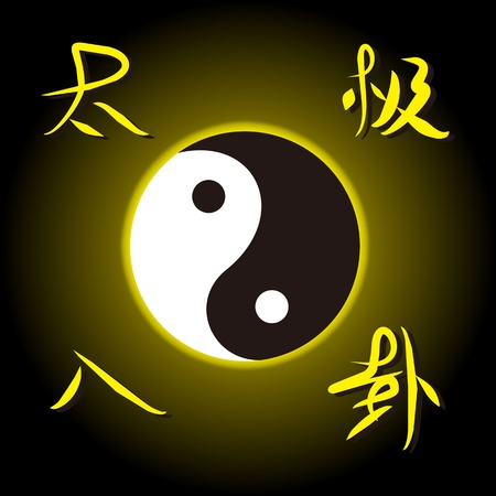 Chinese Yin and yang Vector