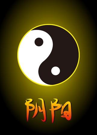 Chinese Yin and yang Vector