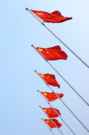 Chinese national flag photo