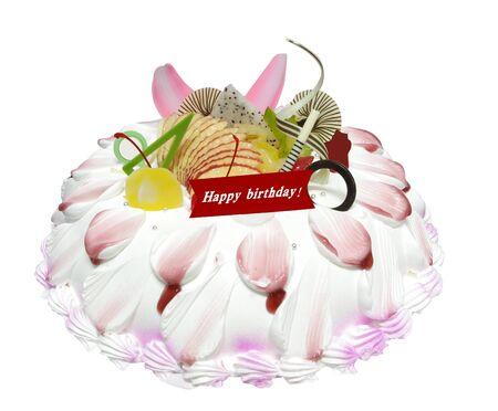 Birthday cake Stock Photo - 12511928