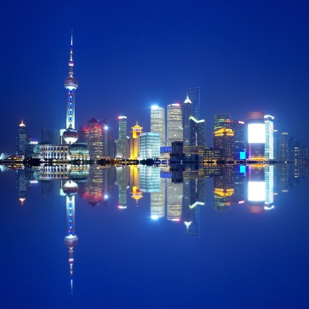 China Shanghai skyline night Editorial