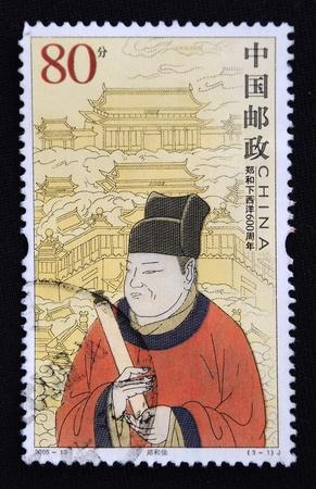 中國 -  2005 circa,在中國印刷的郵票顯示鄭和下西洋,大約2005