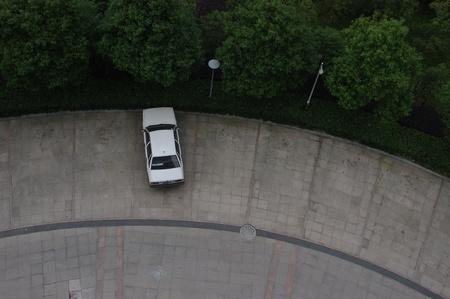 Outdoor parking photo