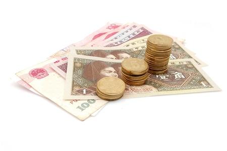 Chinese money Stock Photo - 17473999