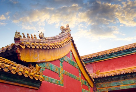 chinese pagoda: Imperial Palace in Beijing