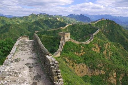 Beijing Great Wall of China Stock Photo - 15622674