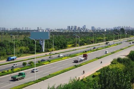 beijing: Beijing Highway