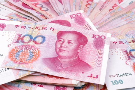 Chinese money photo