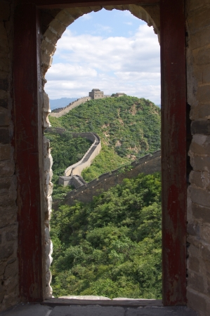 Beijing Great Wall of China Stock Photo - 17175417