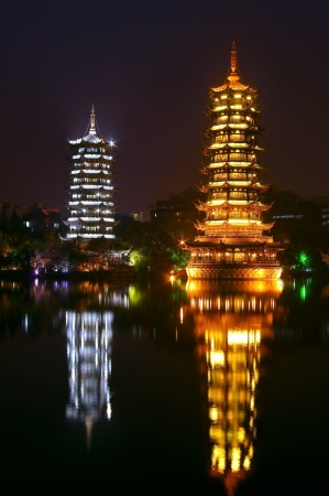 Sun and Moon Pagodas, Guilin, China Stock Photo - 17473956