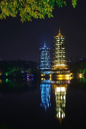 Sun and Moon Pagodas, Guilin, China Stock Photo - 17473954