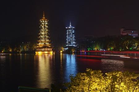 Sun and Moon Pagodas, Guilin, China Stock Photo - 17473957