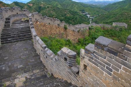 China Great Wall Sunshine photo