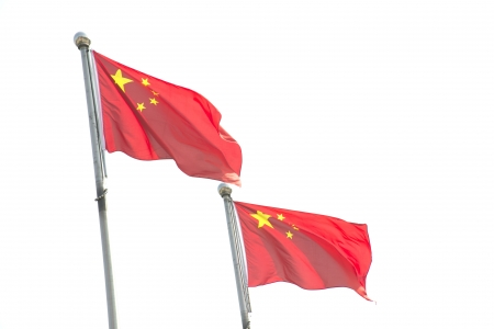 worl: Chinese national flag Collections