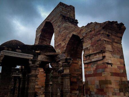 minar: India - Qutub Minar