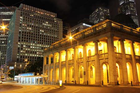 Legislative Council Building, Hong Kong