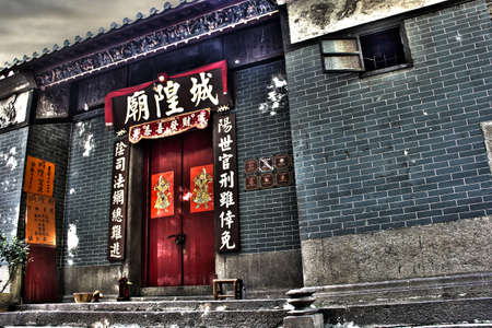 Chinese temple - High Dynamic Range Imaging (HDR)