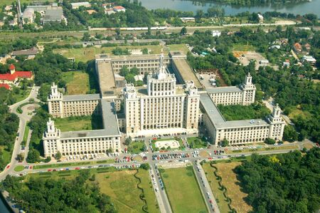 dictator: Free Press House in Bucharest, Romania - formerly the headquarter of communist press, controlled by dictator Ceausescu - tallest building in Bucharest       Stock Photo
