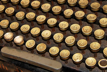 spacing: Olden Times Typewriter Tuts with Java Traditional Characters