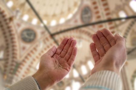 Muslim man praying inside the mosque Stok Fotoğraf - 123202395