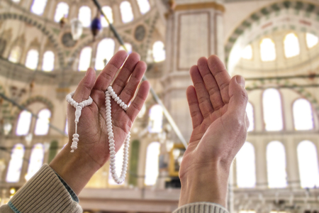 Praying inside the mosque Stok Fotoğraf - 123202398