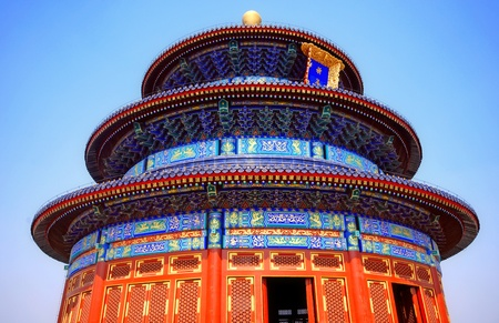 Ornate multicolored main pagoda from Temple of Heaven(Beijing,China) on sky background photo