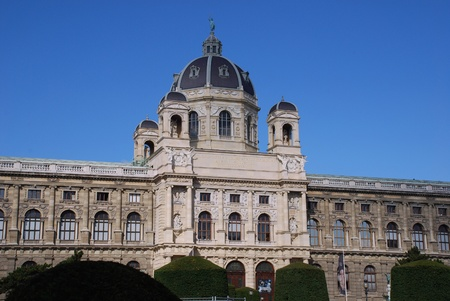The Kunsthistorisches Museum in Vienna(Austria) is one of the foremost museums in the world, with rich holdings comprising artworks from seven millennia - from Ancient Egypt to the late 18th century. The collections of Renaissance and Baroque art are of p