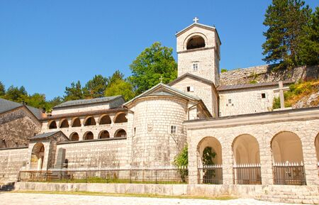 Orthodox monastery in Cetinje, Montenegro photo