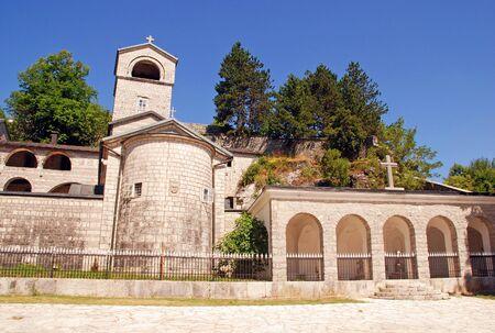 ortodox: Ortodox monastery in Cetinje, Montenegro. The monetary has a few holy relics.