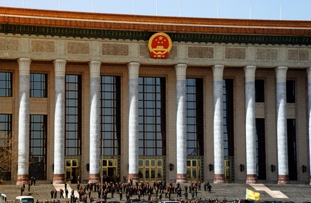 great hall: Great Hall of the People in Tiananmen Square, Beijing, China