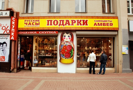 Moscow, Russia - May 15, 2011: Russian gift and souvenirs shop on the famous Arbat street  on May 15, 2011 in Moscow, Russia