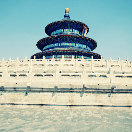 Temple of Heaven in Beijing, China. photo