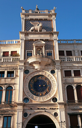 vecchie: Torre dell Orologio (Clock Tower) on San Marco Square in Venice, Italy. Sunset light Stock Photo
