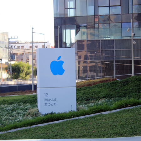 consumer electronics: HERZLIYA, ISRAEL - AUGUST 31, 2015: Apple office pylon in Herzliya, Israel. Apple Inc. is a multinational company, that develops consumer electronics, and computer software. Square image