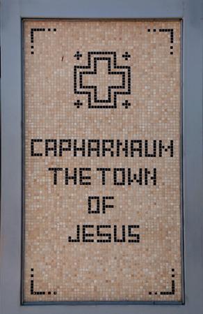 kefar: Caphernaum, ancient Town of Jesus, Kinnereth, Israel Editorial