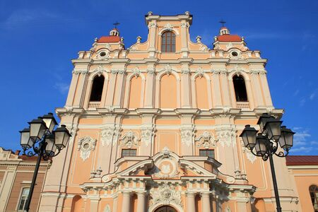 casimir: Church of St. Casimir, Vilnius, Lithuania on blue sky, horizontal image